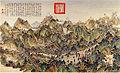Conquest of Lamu and Rizi.jpg