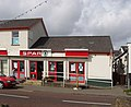 Convenience store in Carnlough - geograph.org.uk - 1584260.jpg
