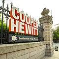 Cooper Hewitt Logo (48059180253).jpg