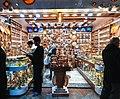 Copper Store.jpg