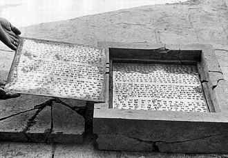 Darius the Great - Gold foundation tablets of Darius I for the Apadana Palace, in their original stone box. The Apadana coin hoard had been deposited underneath. Circa 510 BC.
