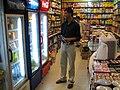 Corner store at Jinnah Market.jpg