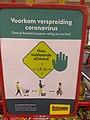 Corona-Netherlands-instructions-shop-2.jpg