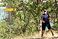 Corps' Black Butte Lake hosts disc-golf charity event (7495862332).jpg