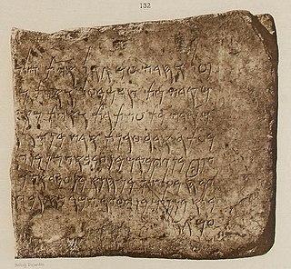 Gozo stele
