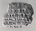 Cuneiform tablet- account of barley deliveries, Ebabbar archive MET ME86 11 331.jpg