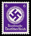 DR-D 1942 169 Dienstmarke.jpg