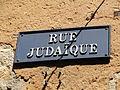 DSC01191- Périgueux - Rue Judaique.JPG
