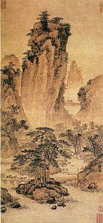 Zhe school (painting)