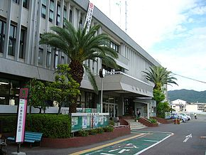 Daito city-office.jpg