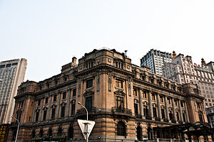 Dalian - Dalian Hotel, formerly Yamato Hotel, was built in 1914