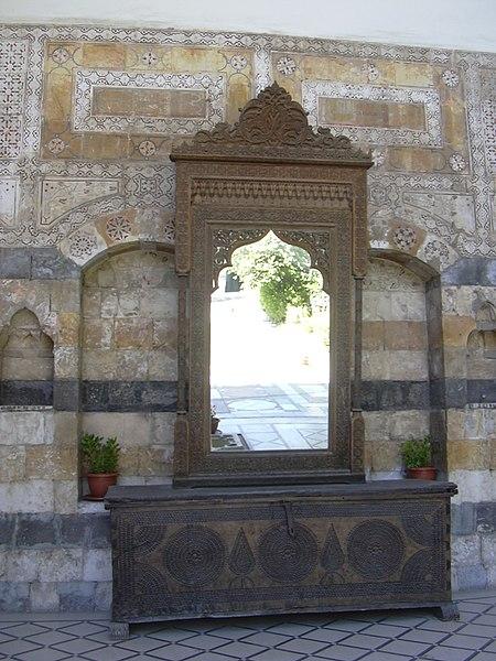 File:Damaskus, Azem Palast, ca. 1750 (38651211606).jpg