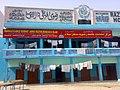 Darul Uloom Manzar-e-Islam Bareily, U.P. India (Hostel) - panoramio.jpg