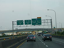 Dazhu IC westbound lane on the Taiwan No2 National Highway.JPG