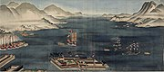 Dejima and Nagasaki Bay, circa 1820. Two Dutch ships and numerous Chinese trading junks are depicted.