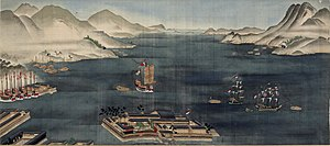 Isaac Titsingh - Dejima and Nagasaki Bay, circa 1820. Two Dutch ships and numerous Chinese trading junks are depicted.