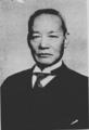 Denbe Ito.png