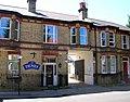 Denes Veterinary Service, Osmond Road - geograph.org.uk - 211799.jpg