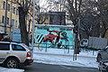 Derzhavin Street, Novosibirsk 001.jpg