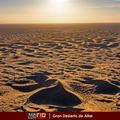 Desierto de altar.png