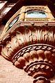 Detail, Aitchison College.jpg