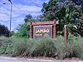 Disney's Jambo House Entrance - panoramio.jpg