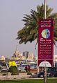 Doha City, UNCTAD XIII (7115127109).jpg