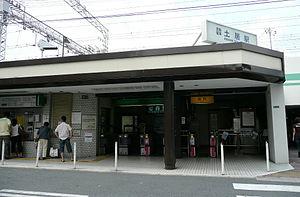 Doi Station (Osaka) - Doi Station, August 2007