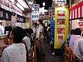Donburi bar street by huichen89 in Tsukiji Fish Market.jpg