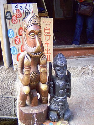 Dongba - Dongba wood carving in the ancient town of Shuhe,Yunnan