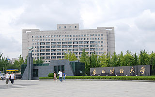 Dongbei University of Finance and Economics
