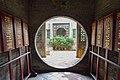 Doorway (218852771).jpeg