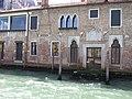 Dorsoduro, 30100 Venezia, Italy - panoramio (440).jpg