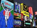Dotonbori, Osaka, Japan (3686211725).jpg