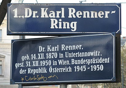 How to get to Dr.-Karl-Renner-Ring with public transit - About the place