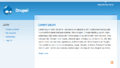 Drupal 5 Screenshot.png