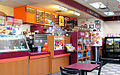 Dunkin Donuts in Chicago -a.jpg