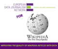 EDJNet for Wikipedia.png