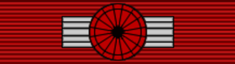 Order of the White Star - Image: EST Order of the White Star 3rd Class BAR