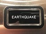 Earthquake button in San Francisco elevator.jpg