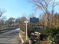 East Island, Glen Cove Historical Marker.jpg