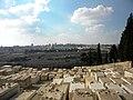 East Jerusalem, Old City (Jerusalem) (6); ID is 11-3000-100.jpg