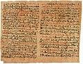 Edwin Smith Papyrus v2.jpg