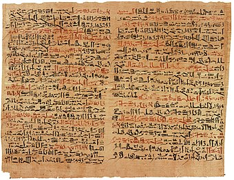 The Edwin Smith surgical papyrus (c. 16th century BC) describes anatomy and medical treatments and is written in hieratic. Edwin Smith Papyrus v2.jpg
