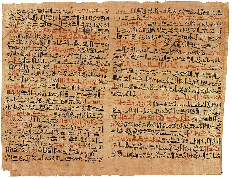 a section of the Edwin Smith Papyrus, one of the most complete Egyptian medical texts available (this copy c. 1600 BC, original likely around 3000 BC) - Ancient Egyptian Medicine