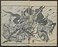 Ehon Musashi no Abumi-A Picture Book of Japanese Warriors MET LC-JIB107 009.jpg