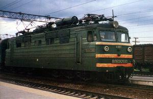 Former Soviet Union electric locomotive VL60pk (ВЛ60пк).