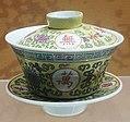 Eleventh Panchen Erdeni tea cup IMG 5903 Great Lama Temple Beijing - Jietai Building qianlong era temple treasures.jpg