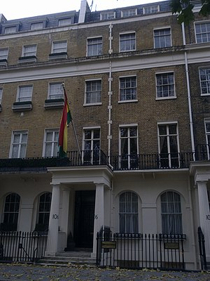 Embassy of Bolivia, London - Image: Embassy of Bolivia in London 1