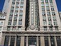 Emigrant Industrial Savings Bank 002.JPG